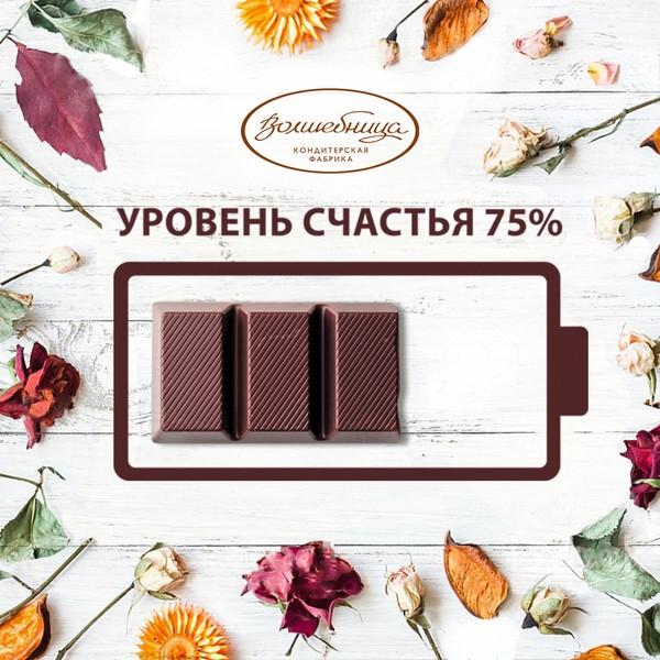 Бесплатная доставка по Москве и Московской области при заказе от 1000 руб.